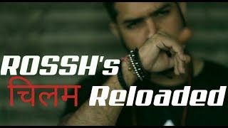 ROSSH TEAM FAZILPURIA NEW VERSION Here is the Unplugged Version of your