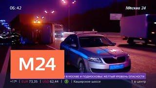 Крупное ДТП на МКАД: погибли два человека - Москва 24