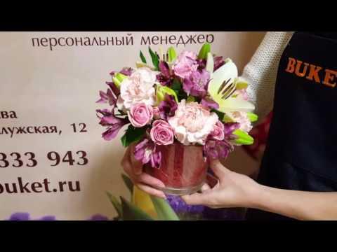 Композиция из цветов «Лагуна»