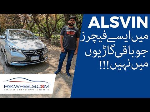 Changan Alsvin 1.3 MT Kay Aesy Features Jo Baqi Garion Main Nahi | PakWheels