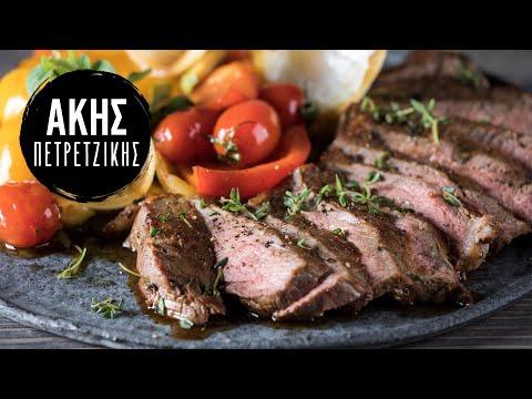 Μοσχαρίσιο Steak με λαχανικά: Kitchen Lab by Akis Petretzikis