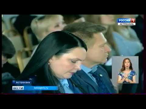 О прошедших публичных слушаниях Управления в Астраханской области