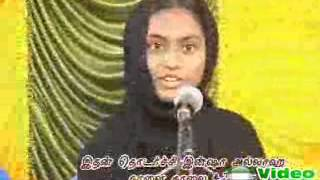 Ennai Kavarntha Islam (3 OF 4)
