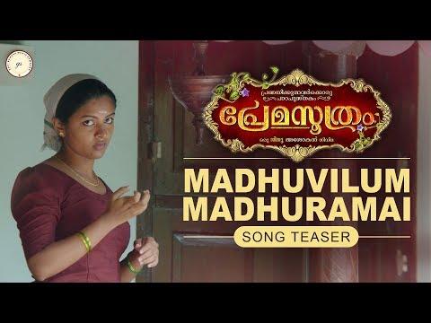 Madhuvilum Madhuramai Song Teaser - Premasoothram