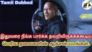 5 Best Movies of Best Actors which you Have Missed | Tamil Dubbed | Hollywood Tamizha
