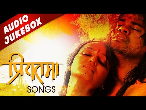Priyatama Songs