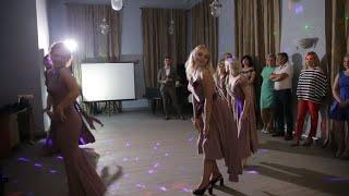 Танец подружек невесты | Свадьба Владимира & Елизаветы 25.08.2018