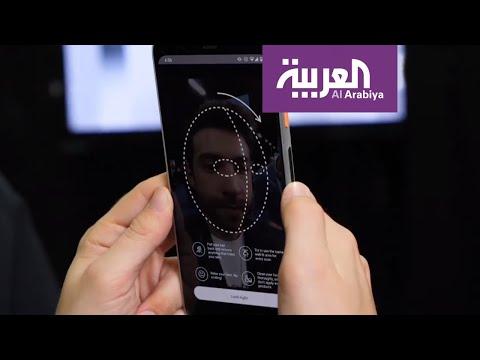 العرب اليوم - شاهد: تكنولوجيا التعرف على الوجه أصبحت خطرًا يهدد الخصوصية