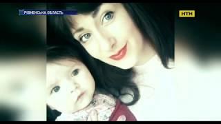 На Рівненщині 22-річна жінка померла перед випискою з пологового