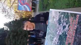 Пикет погорельцев села Мокок Цунтинского района