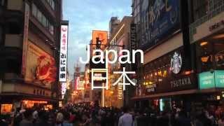 Travelling Japan: Kansai Region Points of Interest | Things to do in Kansai Region