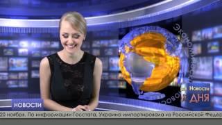 Ведущая новостей жжёт! Самый смешной прикол на ТВ