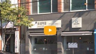 여수시 노마드 갤러리 전시전 소개