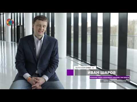 Интервью с Иваном Шаровым, начальником отдела оперативного контроля ОАО НОВАТЭК