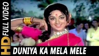 Duniya Ka Mela Mele Mein Ladki | Lata Mangeshkar | Raja
