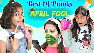 Funny APRIL FOOL PRANKS on SIBLING/FRIENDS