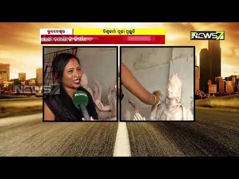 Last Touch To Idols Before Vishwakarma Puja
