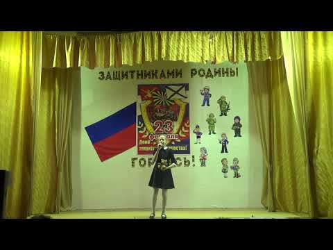 Куликова Софья Алексеевна