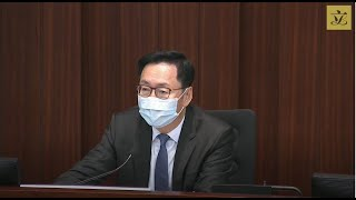 財務委員會會議 (2020/02/27)