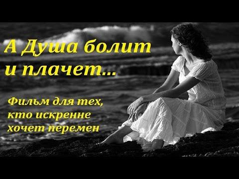 Песня мое счастье родные объятья