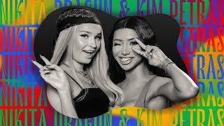 Nikita Dragun & Kim Petras: In Conversation | PRIDE 2019