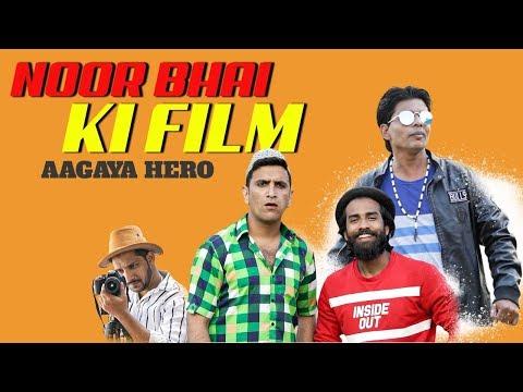 Noor Bhai ki Film || Aagaya Hero || Episode 3 || Hyderabadi comedy || Shehbaaz Khan Team