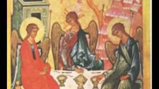 The Trisagion Hymn