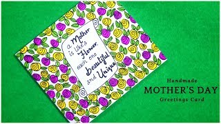 Mothers Day Card | Handmade Greetings Card |  DIY Flower Pattern Paper