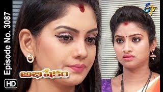 Abhishekam | 7th December 2018 | Full Episode No 3087 | ETV Telugu