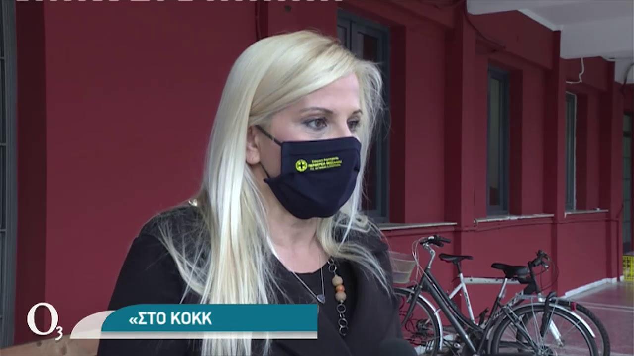 Αέρια ρύπανση στο Βόλο | 30/12/2020 | ΕΡΤ