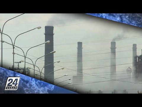 Штраф за загрязнение окружающей среды увеличат в 10 раз