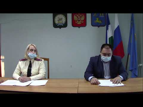 Брифинг по вопросам обеспечения нераспространения коронавирусной инфекции 19.11.2020