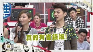 2014.12.17大學生了沒完整版  Kuso MV舞蹈大賽!