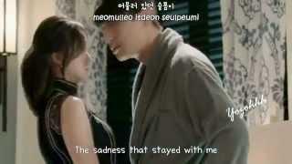 Moon Myung Jin - One Person (한 사람) FMV (Mask OST)[ENGSUB + Romanization + Hangul]