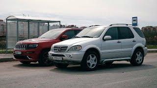 Старый, но быстрый Mercedes-Benz ML AMG