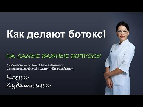 Заказать крем от морщин liqiuskin отзывы