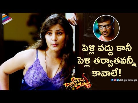 Srinivas Avasarala Being Naughty with a Lady | Babu Baga Busy Latest Telugu Movie | Tejaswi Madivada