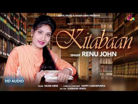 Renu John | Kitabaan | Goyal Music | New Punjabi Song 2019