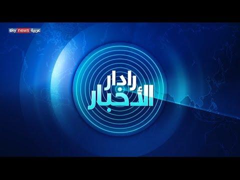 العرب اليوم - الذكاء الاصطناعي لمعالجة مصابي