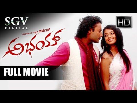 Abhay - ಅಭಯ್ | Kannada Full HD Movie | 2009 | Latest Kannada Movies | Darshan, Aarthi Thakur