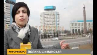 Шокирующие новости! Пришельцы, НЛО в Казахстане!