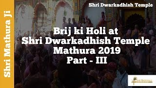 Holi at Shri Dwarkadhish Mathura 2019 Part III, Brij ki Holi