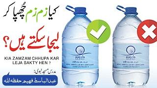Abdul Basit Faheem Hafizahullah Masjid Nabawi Zamzam Water Zam Zam Dadhi Selfie Riaz Ul Jannah