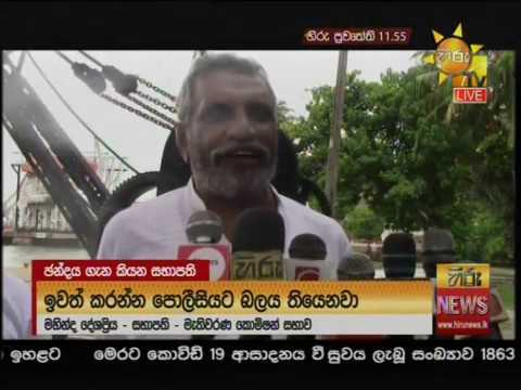 Hiru News 11.55 AM | 2020-07-04