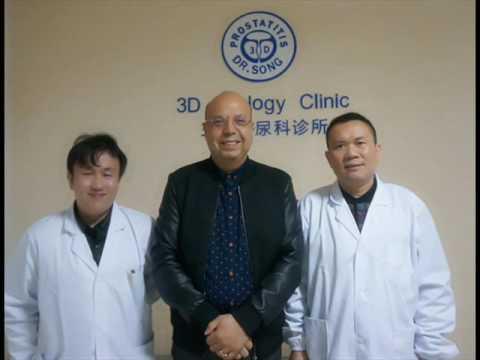 Prostata-Behandlung in Sanatorien Russland