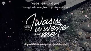 [Vietsub] Solar (MAMAMOO) - Always be with you | Lovers Of The Red Sky OST Part 2