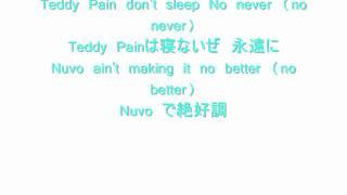 Can't Sleep / J.Randall Featuring T-Pain  [Lyrics] 和訳