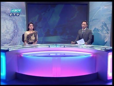 11 PM News || রাত ১১টার সংবাদ || 18 February 2020 || ETV News