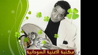 بين الريد و الهوى ( فرحة ) محمد وردي و أبو آمنه حامد تحميل MP3