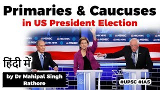 What are Primaries and Caucuses in US Presidential Election? Pros & Cons of this system explained
